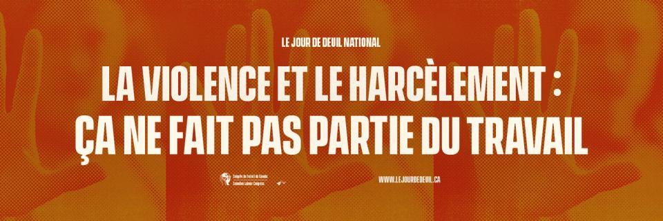 Bannière: La violence et le harcèlement: ça ne fait pas partie du travail