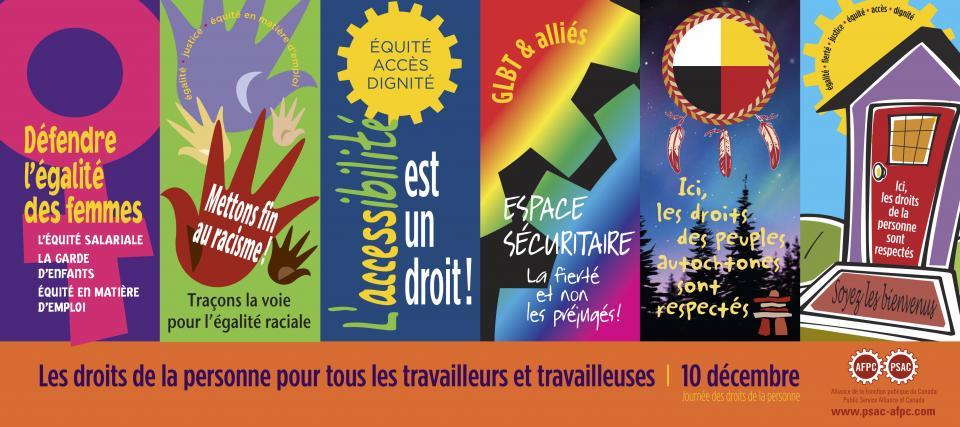 Les droits de la personne pour tous les travailleurs et travailleuses. Le 10 décembre est la journée des droits de la personne.